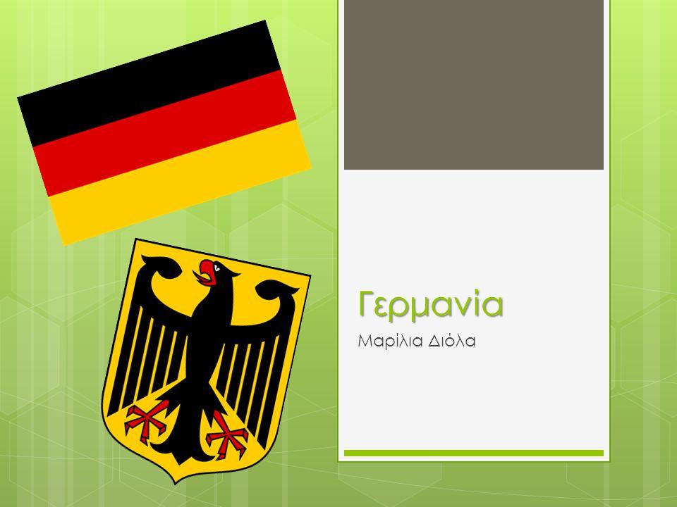  Επίσημη Ονομασία Ομοσπονδιακή Δημοκρατία Της Γερμανίας  Πρωτεύουσα Βερολίνο  Πληθυσμός Περίπου 83 εκ.