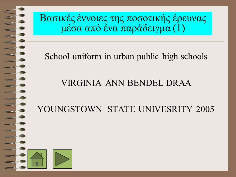 Βασικές έννοιες της ποσοτικής έρευνας μέσα από ένα παράδειγμα (1) School uniform in urban public high schools VIRGINIA ANN BENDEL DRAA YOUNGSTOWN STATE UNIVESRITY 2005