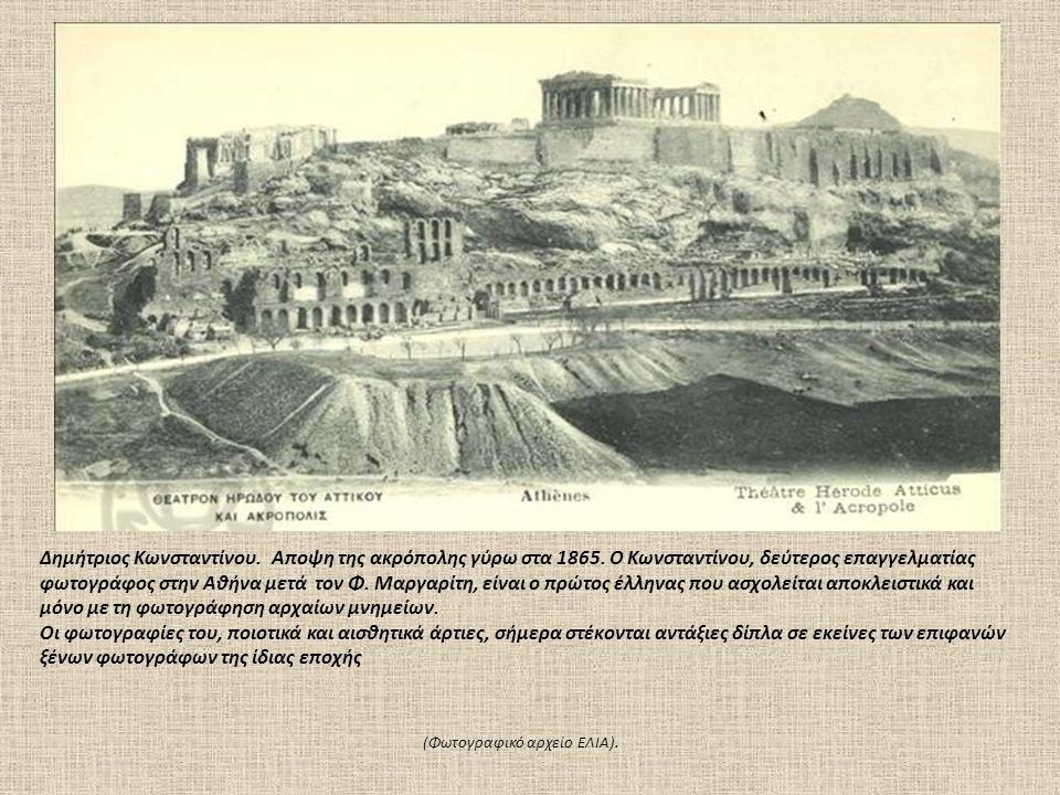 Δημήτριος Kωνσταντίνου. Αποψη της ακρόπολης γύρω στα 1865. O Kωνσταντίνου, δεύτερος επαγγελματίας φωτογράφος στην Αθήνα μετά τον Φ. Mαργαρίτη, είναι ο