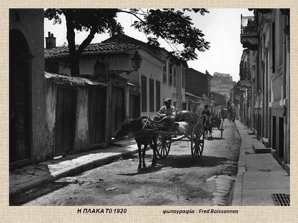 Η ΠΛΑΚΑ Τ0 1920 φωτογραφία : Fred Boissonnas