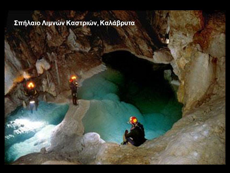 Fantasy Cave, Bermuda