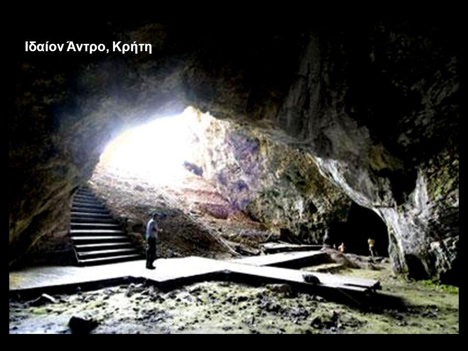 Σπήλαιο Σφεντόνη, Ζωνιανά Ρεθύμνης