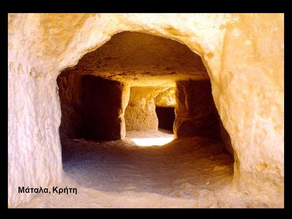 Λαβύρινθος, Κρήτη Το θρυλικό σπήλαιο του Μινώταυρου