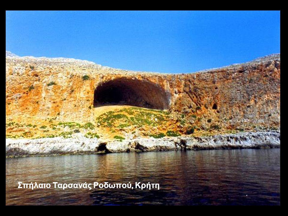 Μάταλα, Κρήτη