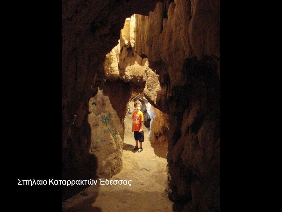 Σπήλαιο Αγιογαλούσαινας, Χίος