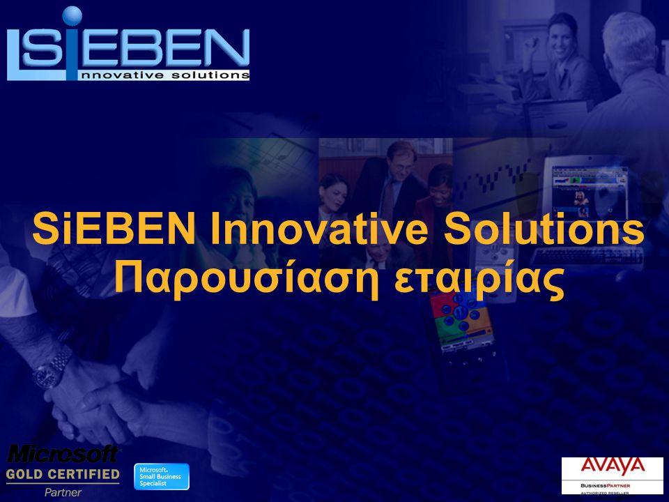SiEBEN Innovative Solutions Παρουσίαση εταιρίας