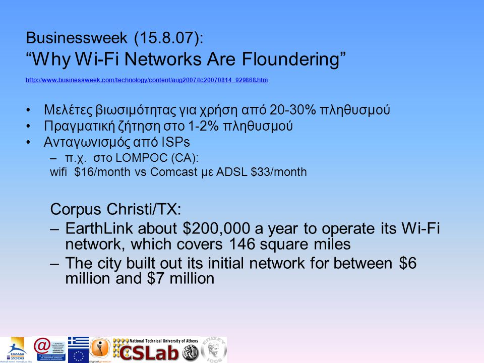 "Businessweek (15.8.07): ""Why Wi-Fi Networks Are Floundering"" http://www.businessweek.com/technology/content/aug2007/tc20070814_929868.htm •Μελέτες βιω"