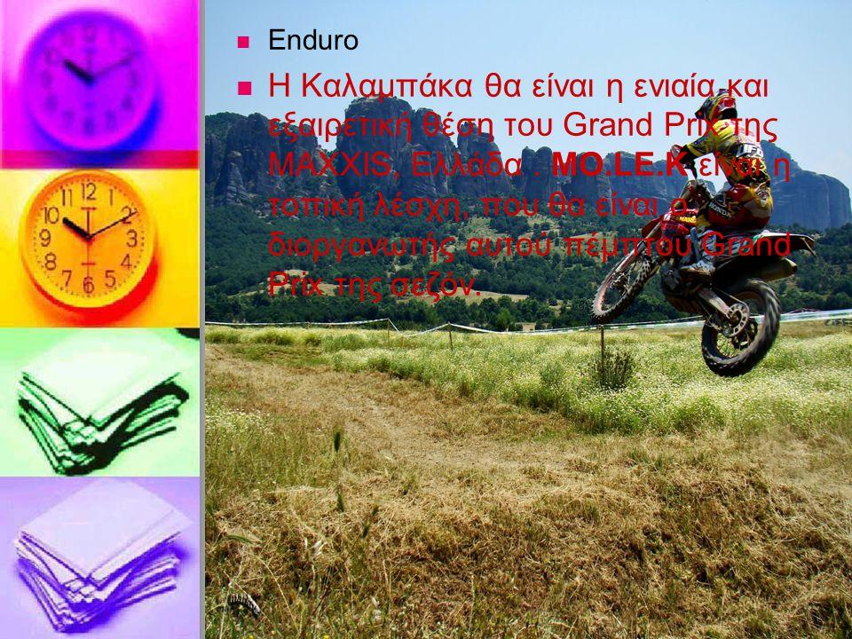   Enduro   H Καλαμπάκα θα είναι η ενιαία και εξαιρετική θέση του Grand Prix της MAXXIS, Ελλάδα. MO.LE.K είναι η τοπική λέσχη, που θα είναι ο διοργ