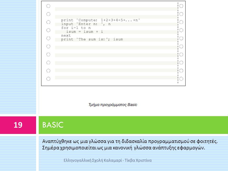 Αναπτύχθηκε ως μια γλώσσα για τη διδασκαλία προγραμματισμού σε φοιτητές. Σημέρα χρησιμοποιείται ως μια κανονική γλώσσα ανάπτυξης εφαρμογών. BASIC 19 Ε
