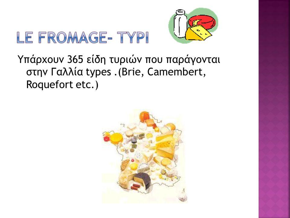 Υπάρχουν 365 είδη τυριών που παράγονται στην Γαλλία types.(Brie, Camembert, Roquefort etc.)