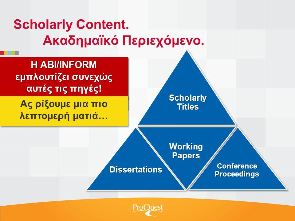 Scholarly Content. Ακαδημαϊκό Περιεχόμενο.