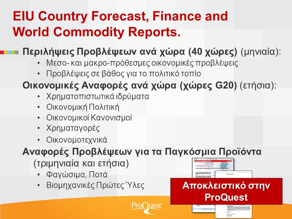 EIU Country Forecast, Finance and World Commodity Reports.