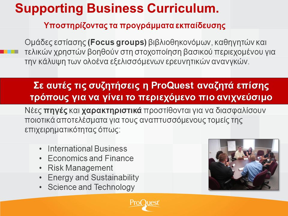 Supporting Business Curriculum.