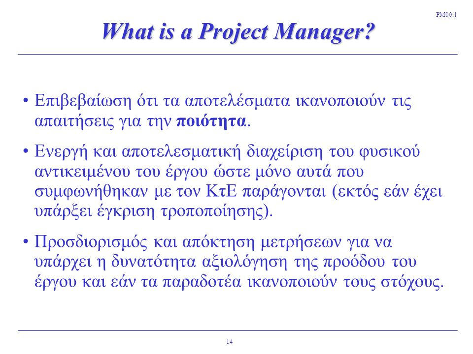 14 PM00.1 What is a Project Manager.
