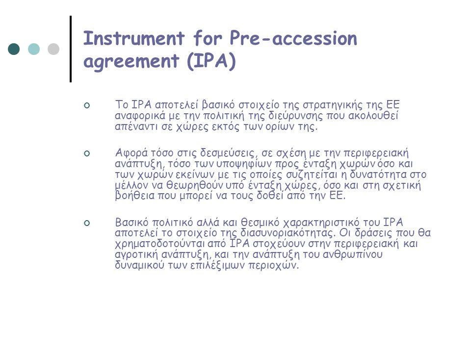 Instrument for Pre-accession agreement (IPA) Το IPA αποτελεί βασικό στοιχείο της στρατηγικής της ΕΕ αναφορικά με την πολιτική της διεύρυνσης που ακολο