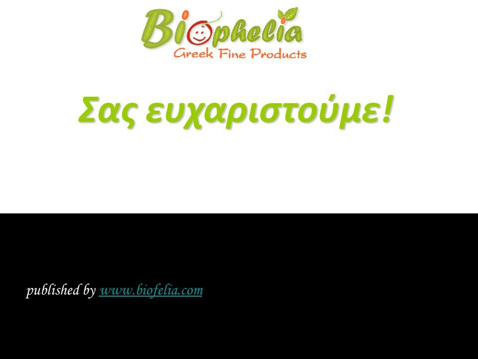 Σας ευχαριστούμε! published by www.biofelia.comwww.biofelia.com
