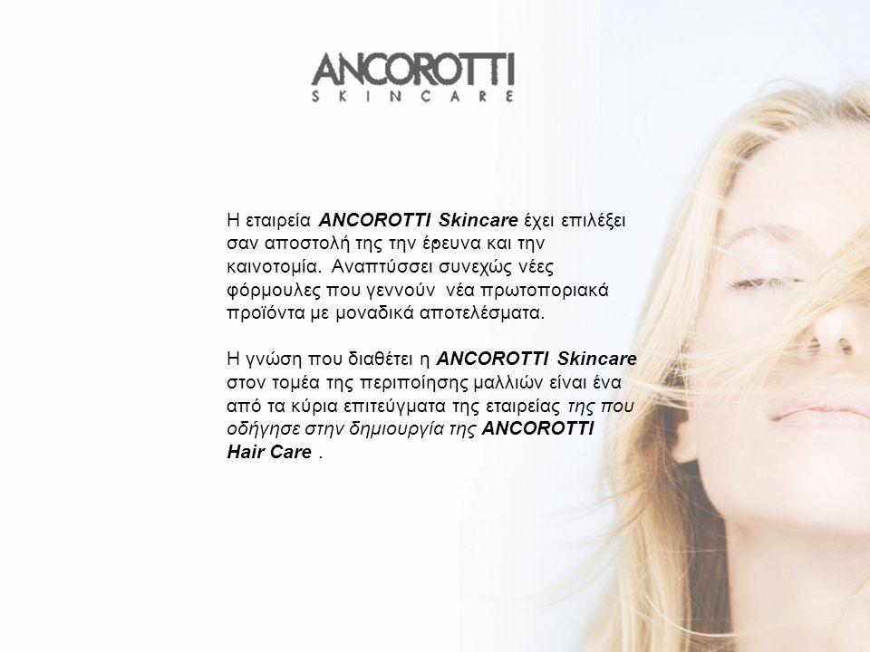 . Η εταιρεία ANCOROTTI Skincare έχει επιλέξει σαν αποστολή της την έρευνα και την καινοτομία. Αναπτύσσει συνεχώς νέες φόρμουλες που γεννούν νέα πρωτοπ