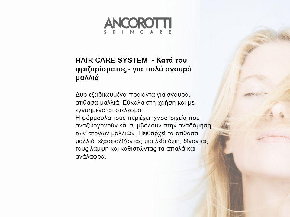 HAIR CARE SYSTEM - Κατά του φριζαρίσματος - για πολύ σγουρά μαλλιά. Δυο εξειδικευμένα προϊόντα για σγουρά, ατίθασα μαλλιά. Εύκολα στη χρήση και με εγγ