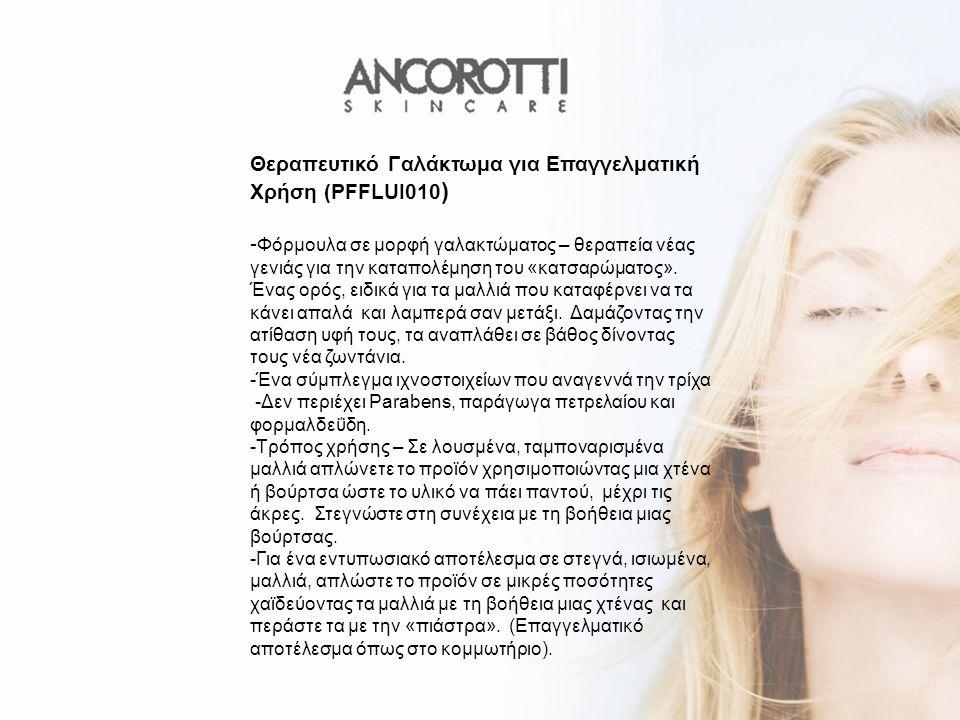 Ancorotti Skincare Via Como, 45 20020 Solaro (Mi) Italy Tel.