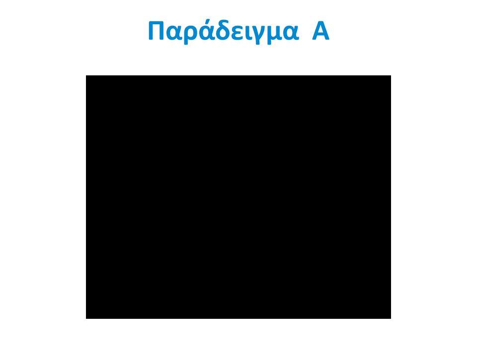 Μαθήματα Α+ Ασκήσεις Χρήση ηλεκτρονικών πηγών βιβλιοθήκης Πολυμέσα Βιντεοδιαλέξεις ή βιντεοδιαλέξεις με συγχρονισμένες διαφάνειες Προδιαγραφές Μαθήματος Α- Σημειώσεις, διαφάνειες και λοιπό υποστηρικτικό υλικό ανά διάλεξη (13 διαλέξεις για ένα 4ωρο μάθημα)  Αναλυτική Περιγραφή Μαθήματος  Αναλυτική Περιγραφή Στόχων Μαθήματος  Λέξεις Κλειδιά, Βασικοί Όροι Μαθήματος  Οργάνωση υλικού σε θεματικές ενότητες ή ενότητες διαλέξεων  Αναλυτική Περιγραφή Στόχων Ενότητας  Λέξεις Κλειδιά, Βασικοί Όροι Ενότητας  Αναφορά Βιβλιογραφίας 