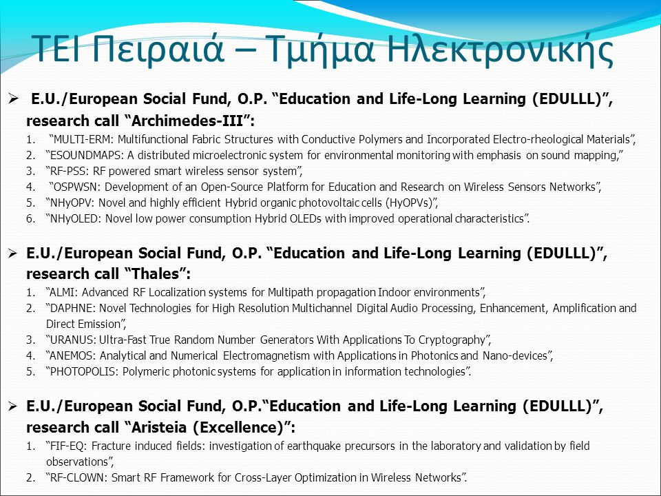 """ E.U./European Social Fund, O.P. """"Education and Life-Long Learning (EDULLL)"""", research call """"Archimedes-III"""": 1. """"MULTI-ERM: Multifunctional Fabric S"""