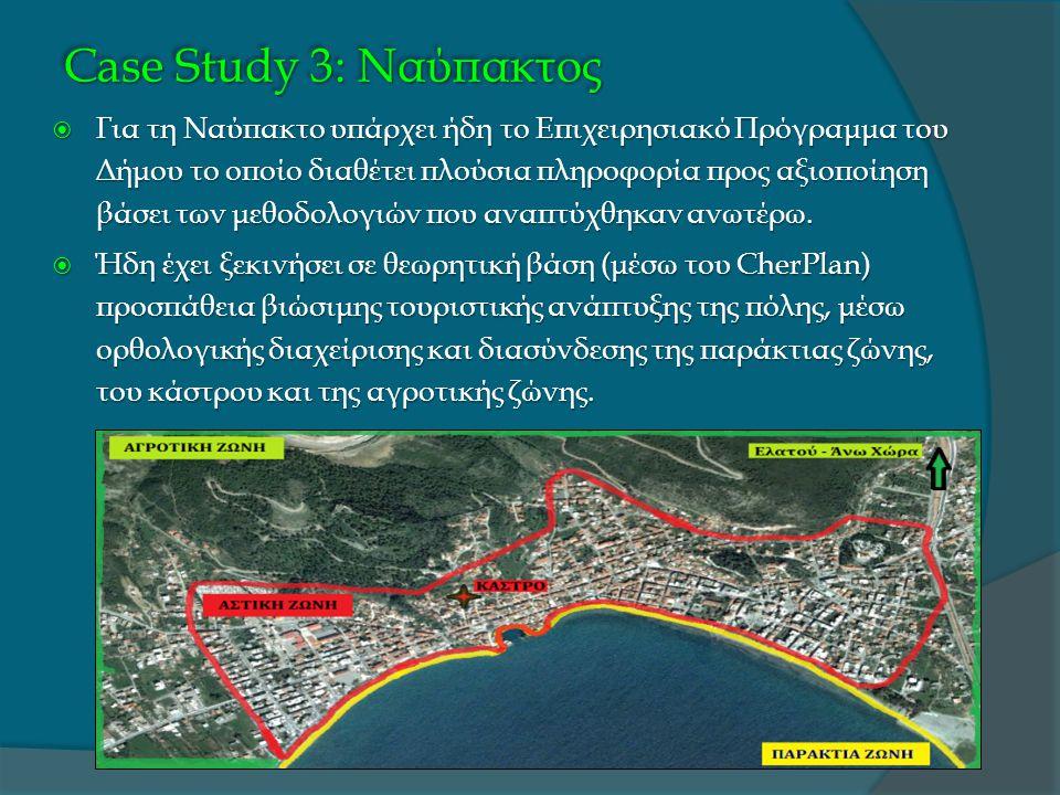 Case Study 3: Ναύπακτος  Για τη Ναύπακτο υπάρχει ήδη το Επιχειρησιακό Πρόγραμμα του Δήμου το οποίο διαθέτει πλούσια πληροφορία προς αξιοποίηση βάσει των μεθοδολογιών που αναπτύχθηκαν ανωτέρω.