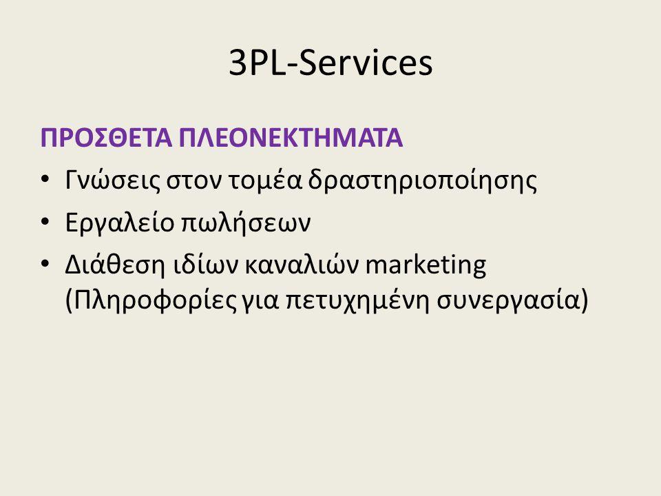 3PL-Services ΠΡΟΣΘΕΤΑ ΠΛΕΟΝΕΚΤΗΜΑΤΑ • Γνώσεις στον τομέα δραστηριοποίησης • Εργαλείο πωλήσεων • Διάθεση ιδίων καναλιών marketing (Πληροφορίες για πετυχημένη συνεργασία)