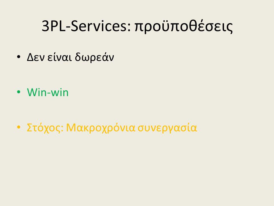3PL-Services: προϋποθέσεις • Δεν είναι δωρεάν • Win-win • Στόχος: Μακροχρόνια συνεργασία