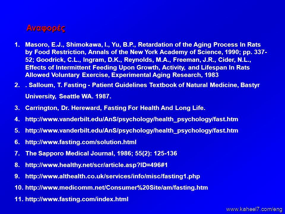 Αναφορές 1.Masoro, E.J., Shimokawa, I., Yu, B.P., Retardation of the Aging Process In Rats by Food Restriction, Annals of the New York Academy of Scie