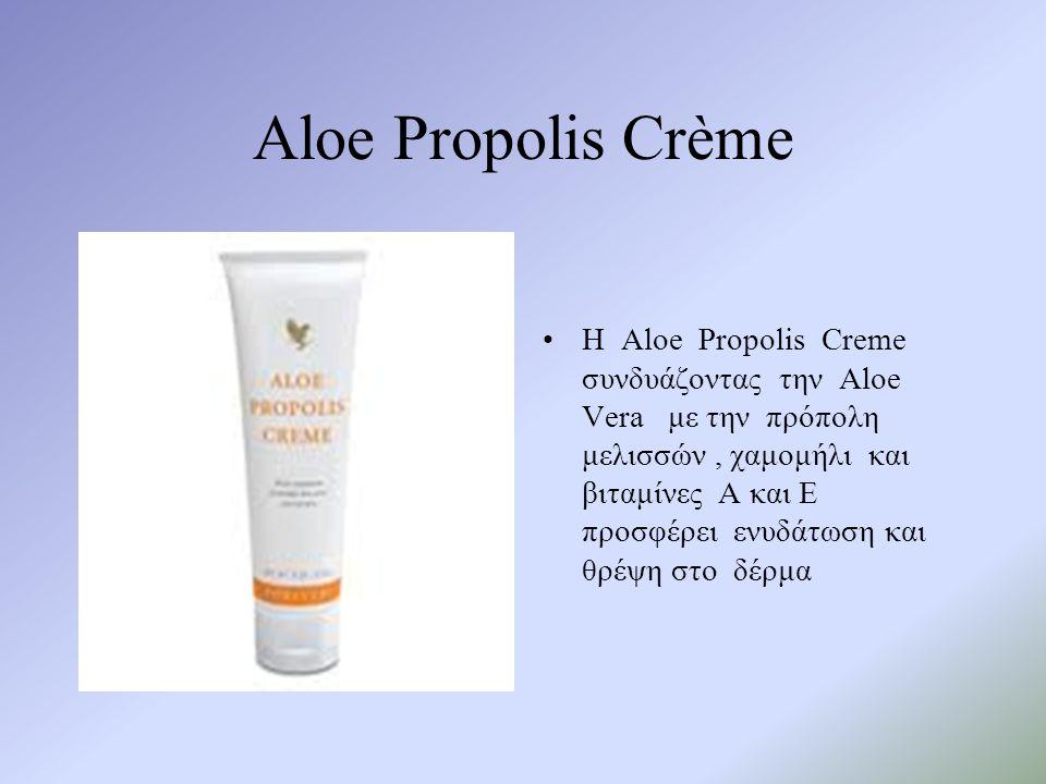 Aloe Propolis Crème •Η Aloe Propolis Creme συνδυάζοντας την Aloe Vera με την πρόπολη μελισσών, χαμομήλι και βιταμίνες Α και Ε προσφέρει ενυδάτωση και θρέψη στο δέρμα