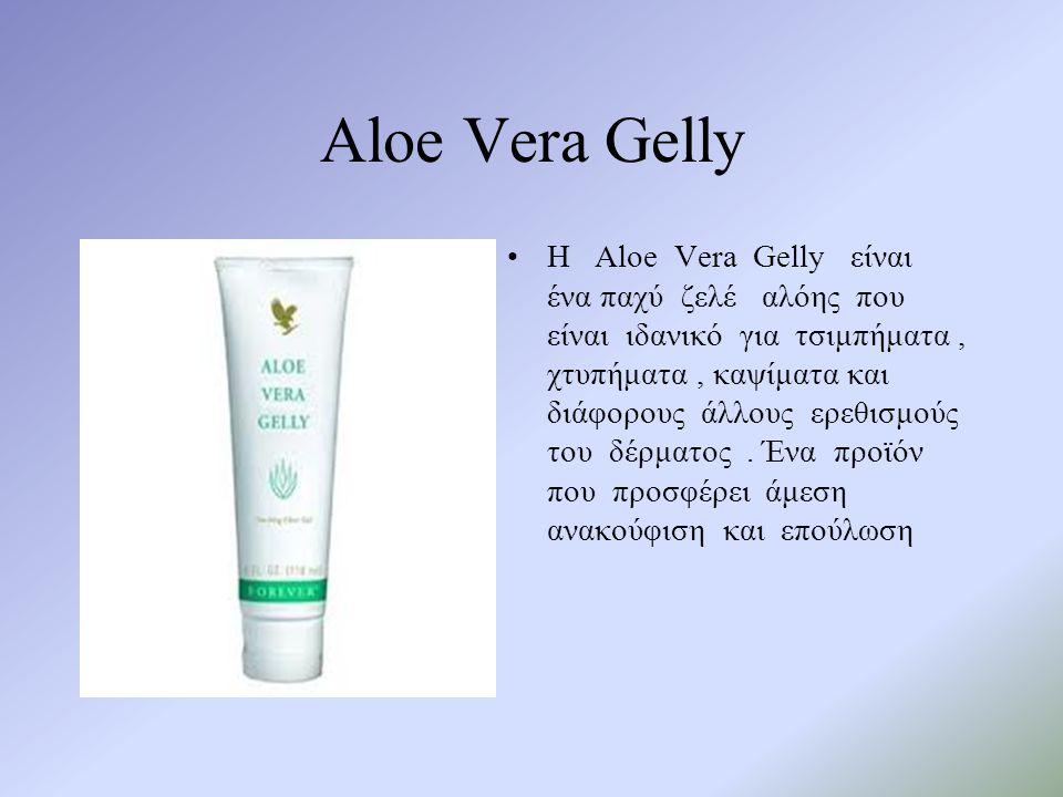 Aloe Vera Gelly •Η Aloe Vera Gelly είναι ένα παχύ ζελέ αλόης που είναι ιδανικό για τσιμπήματα, χτυπήματα, καψίματα και διάφορους άλλους ερεθισμούς του δέρματος.