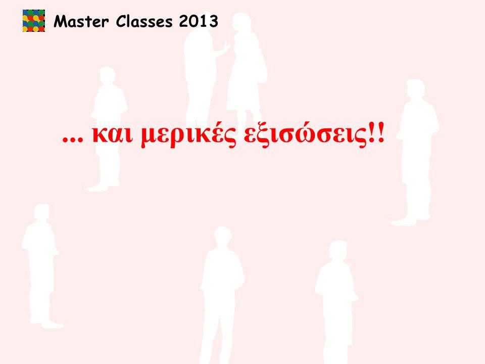 Master Classes 2013... και μερικές εξισώσεις!!