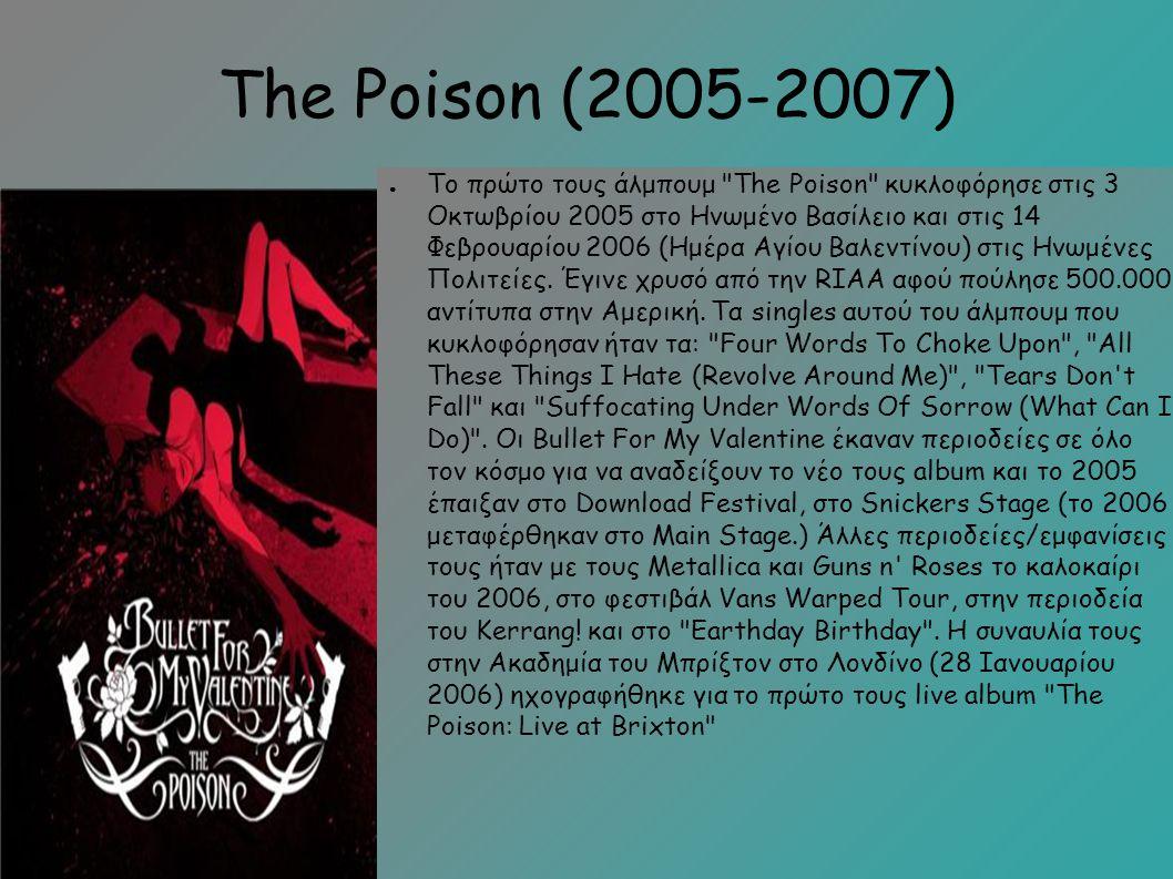The Poison (2005-2007) ● Το πρώτο τους άλμπουμ The Poison κυκλοφόρησε στις 3 Οκτωβρίου 2005 στο Ηνωμένο Βασίλειο και στις 14 Φεβρουαρίου 2006 (Ημέρα Αγίου Βαλεντίνου) στις Ηνωμένες Πολιτείες.