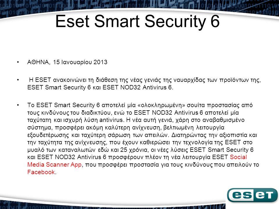 Eset Smart Security 6 •ΑΘΗΝΑ, 15 Ιανουαρίου 2013 • Η ESET ανακοινώνει τη διάθεση της νέας γενιάς της ναυαρχίδας των προϊόντων της, ESET Smart Security