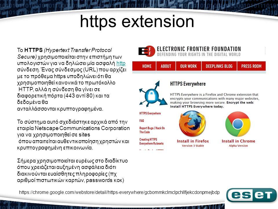 https extension Το HTTPS (Hypertext Transfer Protocol Secure) χρησιμοποιείται στην επιστήμη των υπολογιστών για να δηλώσει μία ασφαλή http http σύνδεσ