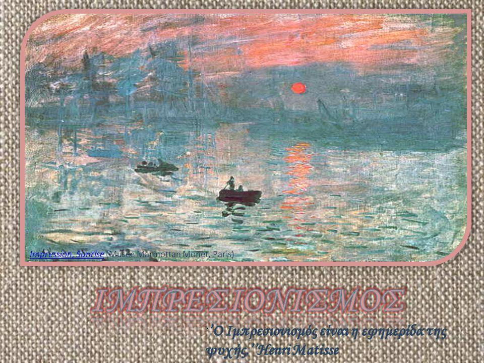 Impression, SunriseImpression, Sunrise (Musée Marmottan Monet, Paris)