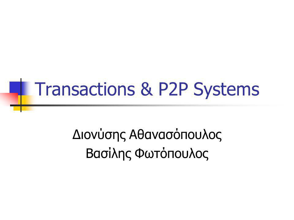 Transactions & P2P Systems Διονύσης Αθανασόπουλος Βασίλης Φωτόπουλος