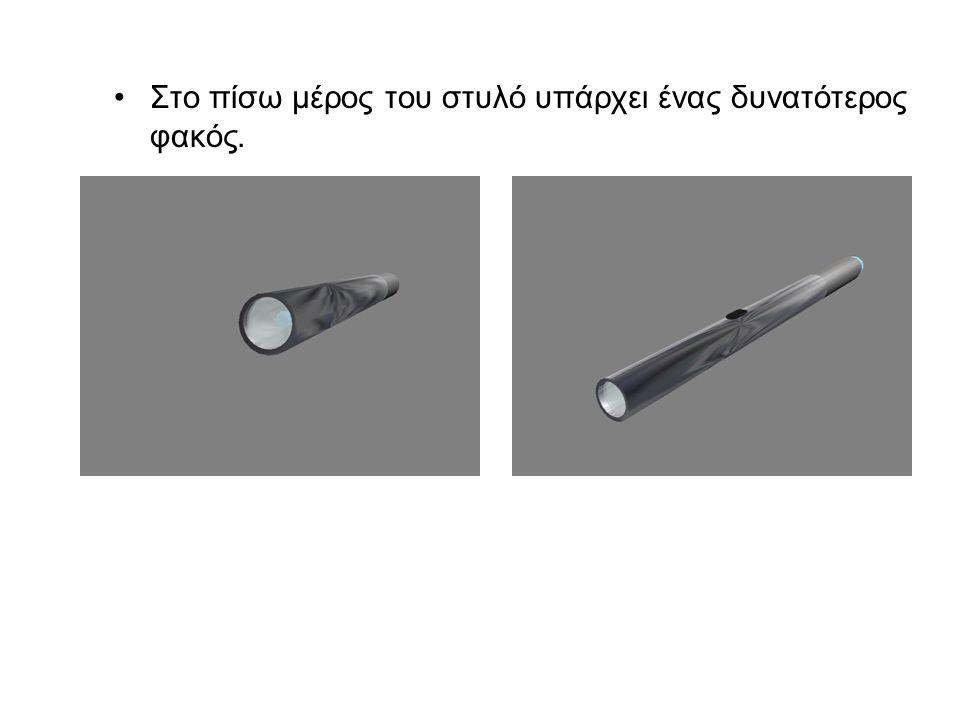 •Στο πίσω μέρος του στυλό υπάρχει ένας δυνατότερος φακός.