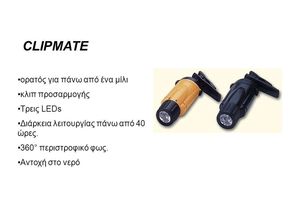 CLIPMATE •ορατός για πάνω από ένα μίλι •κλιπ προσαρμογής •Τρεις LEDs •Διάρκεια λειτουργίας πάνω από 40 ώρες. •360° περιστροφικό φως. •Αντοχή στο νερό