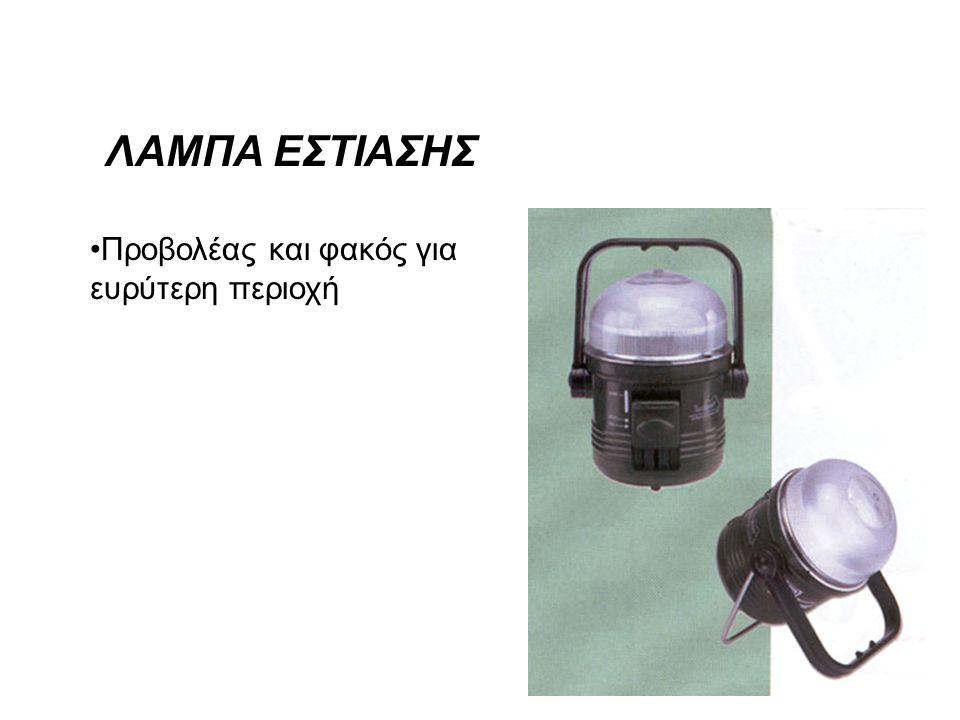 Forever Flashlight • Ισχυρό φωτεινό μπλε LED • Ποτέ δεν χρειάζεται μπαταρίες • Ποτέ δεν χρειάζεται λαμπτήρα • Αδιάβροχο • Ορατό πάνω από ένα μίλι • Απαραίτητο για αμάξια, πλοία, κατασκηνωτές και τα κουτιά πρώτης βοήθειας.