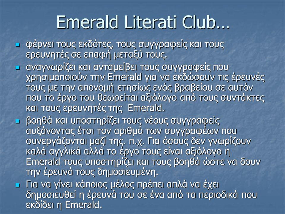 Emerald Literati Club…  φέρνει τους εκδότες, τους συγγραφείς και τους ερευνητές σε επαφή μεταξύ τους.