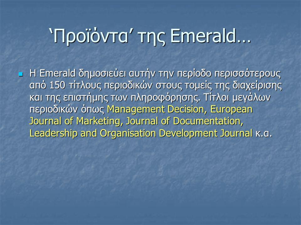 Προϊόντα (συνέχεια)  Emerald Fulltext  Emerald Abstracts  Emerald Management Reviews  Emerald Journals
