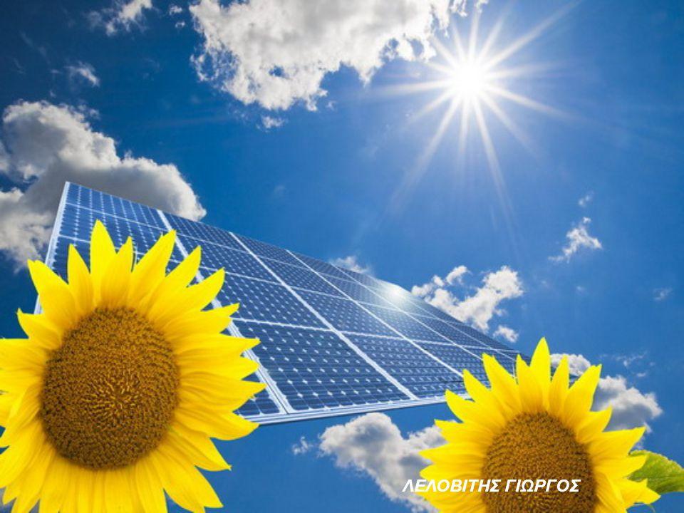 ΠΗΓΕΣ 1.sunTech Energy energy@suntech.grenergy@suntech.gr 2.tech-electronics.blogspot.com/2010_12_01_arch...tech-electronics.blogspot.com/2010_12_01_a