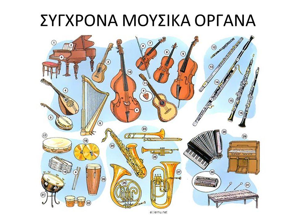 http://www.cyprus.com/events/symfonik--orh-stra-k-proy-photo-73289.html