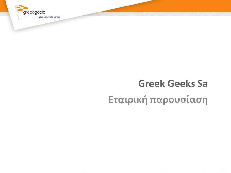agenda • About Greek Geeks SA • Digital Community • e-Mentor Platform