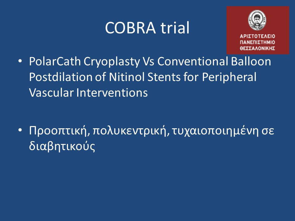 COBRA trial • PolarCath Cryoplasty Vs Conventional Balloon Postdilation of Nitinol Stents for Peripheral Vascular Interventions • Προοπτική, πολυκεντρική, τυχαιοποιημένη σε διαβητικούς
