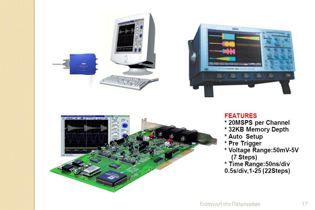FEATURES * 20MSPS per Channel * 32KB Memory Depth * Auto Setup * Pre Trigger * Voltage Range:50mV-5V (7 Steps) * Time Range:50ns/div 0.5s/div,1-25 (22
