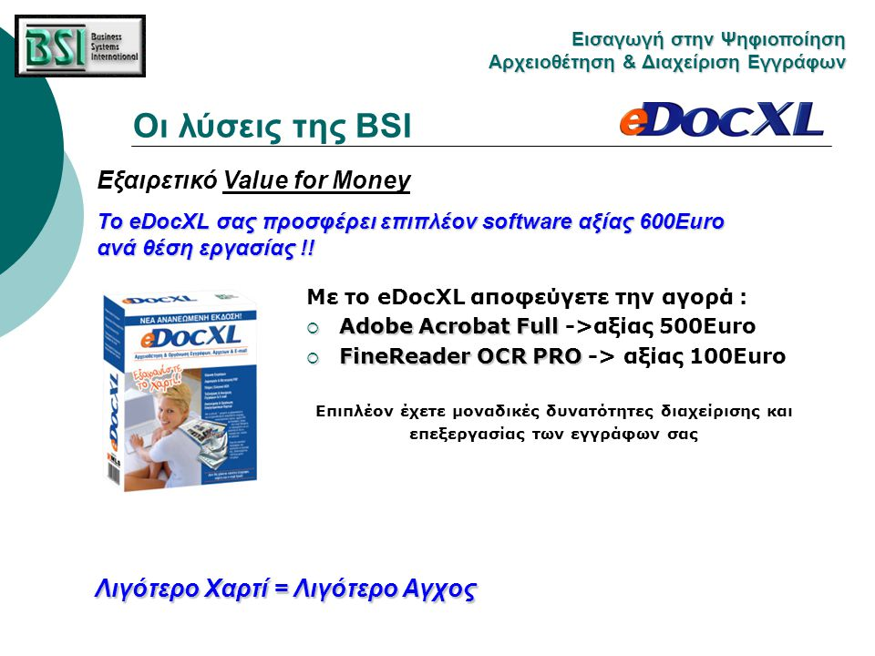 Mε το eDocXL αποφεύγετε την αγορά :  Αdobe Αcrobat Full  Αdobe Αcrobat Full ->αξίας 500Εuro  FineReader OCR PRO  FineReader OCR PRO -> αξίας 100Εu
