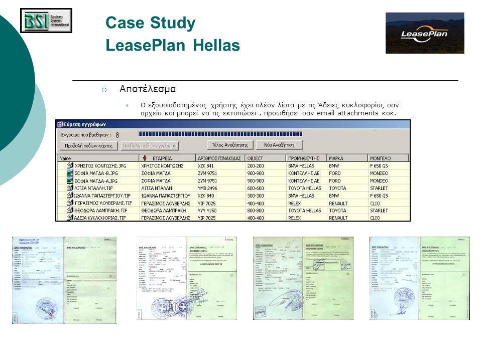 Case Study LeasePlan Hellas  Αποτέλεσμα  Ο εξουσιοδοτημένος χρήστης έχει πλέον λίστα με τις Άδειες κυκλοφορίας σαν αρχεία και μπορεί να τις εκτυπώσε