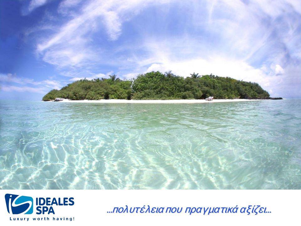 Βάλτε σήμερα την Υδροθεραπεία στη ζωή σας ! Βουτήξτε στο www.ideales.gr